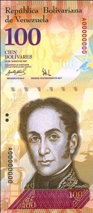 billete_de_100_bolivares