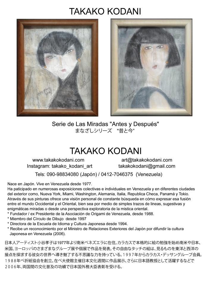 Kodani_poster-new.png